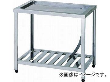 アズマ 水切台ホース付スノコ板付 900×450×800 KTM-900(4552806) JAN:4560155873462