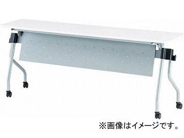 TOKIO 天板跳上式並行スタックテーブル(パネル付) NTA-N1545P-W(4919653)