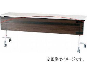 アイリスチトセ フライングテーブル 1500用幕板 CFV15(4710011) JAN:4549043382941