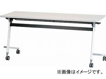 アイリスチトセ フライングテーブル 1500×600×700 ホワイト CFVA20-W(4710088) JAN:4549043749003