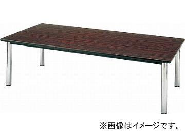 TOKIO ミーティングテーブル 角型 2100×1050mm ローズ TC-2105_RO(4646258) JAN:4942646112272