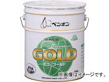 ペンギン セミコート エコゴールド 中性樹脂 18L 6378(4693949) JAN:4976560063785