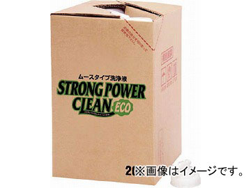SYK ストロングパワークリーンエコ 20L S-2620(4933907) JAN:4989933904264