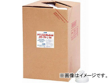 SYK パワークリーン 18L S-532(4933958) JAN:4989933902406