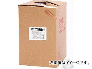 SYK 燃料タンクサビとり剤 18L S-2668(4933940) JAN:4989933904288