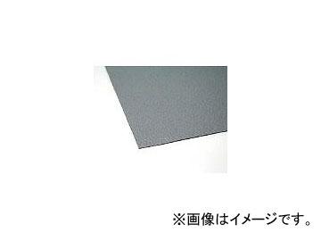 テラモト トリプルシート 灰 2.3mm 1X20m MR-154-020-6(4625404) JAN:4904771322568