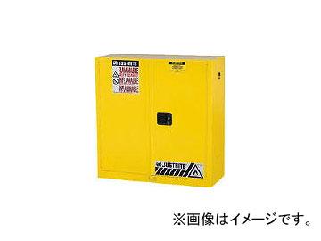 大特価!! ジャストライト 黄 セルフクローズタイプ セーフティキャビネット J893020(4718143):オートパーツエージェンシー 30ガロン-DIY・工具