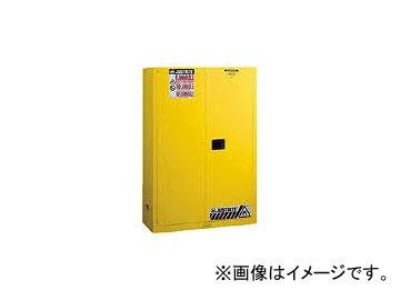 ジャストライト セーフティキャビネット マニュアルタイプ 45ガロン 黄 J894500(4718151)