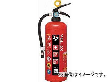 ヤマト 中性強化液消火器2型 YNL-2X(4932013) JAN:4931554007909