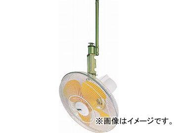 スイデン ハンガー扇単相100V SF-45MHV-1VP(4602781) JAN:4538634168330