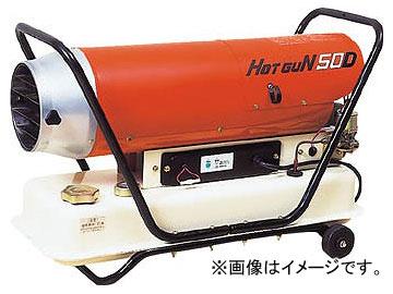静岡 熱風オイルヒーターHG50D HG-50D(4599314) JAN:4521542672105