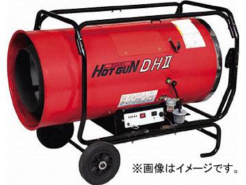 静岡 熱風オイルヒーターHGDH2 HG-DH2(4599322) JAN:4521542678107