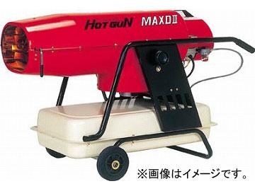 静岡 熱風オイルヒーターHGMAXD2 HG-MAXD2(4599331) JAN:4521542675106