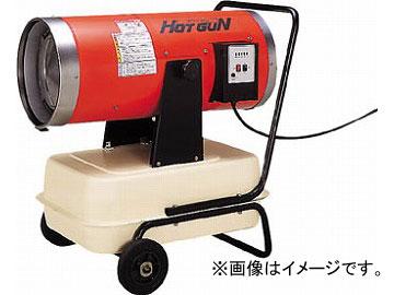 静岡 熱風オイルヒーターHGNX HG-NX(4599349) JAN:4521542674505