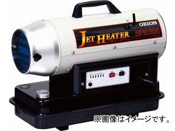 オリオン ジェットヒーター(Eシリーズ) HPE80A(4696581)