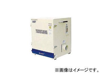 淀川電機 トップランナーモータ搭載カートリッジフィルター集塵機(0.75kW) DET75P-60HZ(4786483)