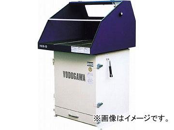 淀川電機 集塵装置付作業台(鉄製フード仕様) YES100VDA(4674987) JAN:4562131813424