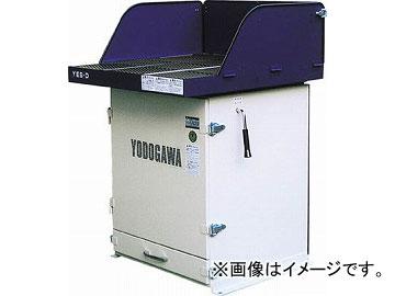 淀川電機 集塵装置付作業台(ダストバリア仕様) YES400VCDA(4675061) JAN:4562131813301