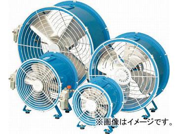アクア エアモーター式送風機 AFR-12(4550234) JAN:4523606800431