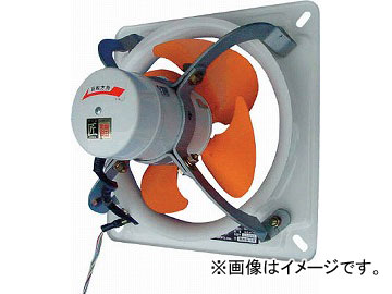 スイデン 有圧換気扇(圧力扇)ファン径25cm一速式100V SCF-25DA1(4602439) JAN:4538634511013
