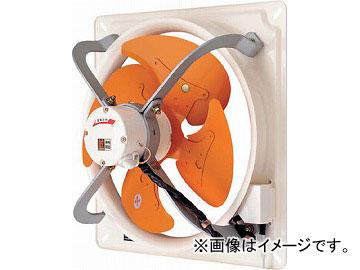 スイデン 有圧換気扇(圧力扇)ハネ径50cm 1速式 100V SCF-50DE1(4602528) JAN:4538634511075