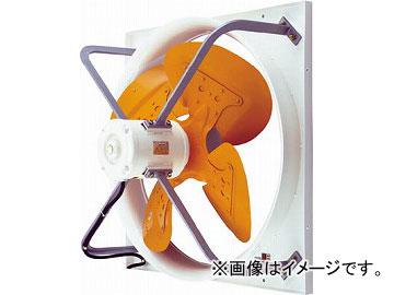 スイデン 有圧換気扇(圧力扇)ハネ径40cm1速式3相200V SCF-40DD3(4602510) JAN:4538634511068