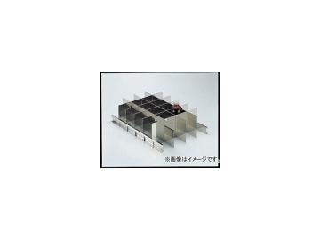 トラスコ中山 耐震薬品庫 SY型用仕切板セット 500MLビンX24本用 SY-500SS(4646886) JAN:4989999631654