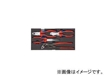 クニペックス プライヤーセット ウレタンフォームトレイ付 002001V01(4966422)