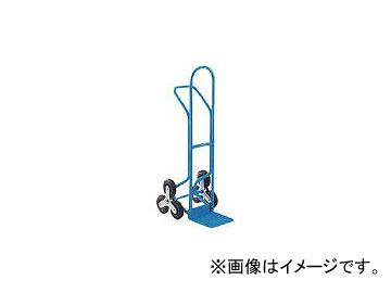 KAISER スチール三輪階段昇降機 200kg 155330(4946880)