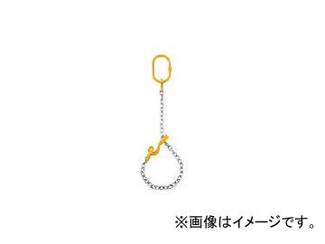 象印 チェーンスリング100(アイタイプ) 1-MFF-KE-7.1(7530994)