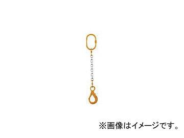 象印 チェーンスリング100(アイタイプ) 1-MFF-SHE-10(7531001)