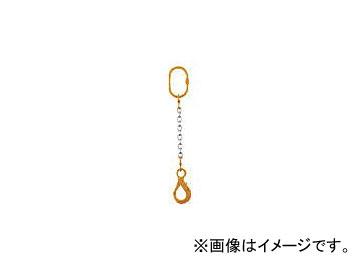 象印 チェーンスリング100(アイタイプ) 1-MFF-SHE-7.1(7531036)