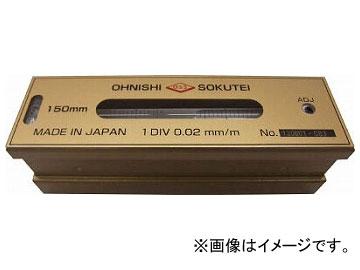 OSS 平形精密水準器(一般工作用) 250mm 201-250(7605307)