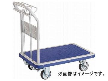 トラスコ中山 ドンキーカート 折畳 810×510 ハンド式 ピン式4輪S付 201NJKHB4S(7645074)