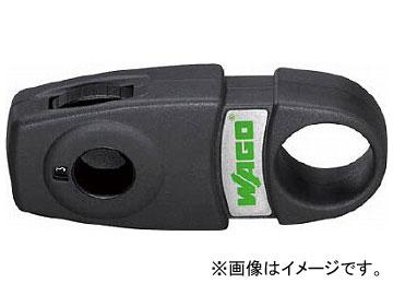WAGO ケーブルストリッパ(ケーブル外径φ2.5~11mm丸型ケーブル用) 206-171-PK(7549253)