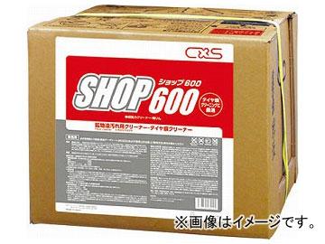 シーバイエス 鉱物油用洗剤 ショップ600 25077(4959299)