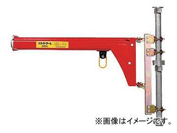 TKK スライドアーム 280L 分割式 280L(7735049)