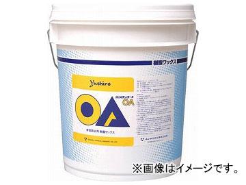 ユシロ化学工業 OA 3110009521(7684541)