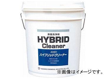 ユシロ化学工業 ハイブリッドクリーナー 3120002221(7684703)