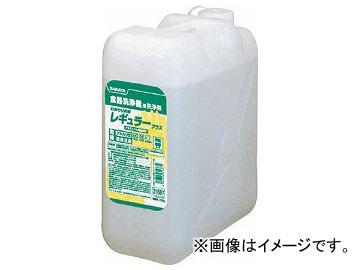 サラヤ ひまわり洗剤レギュラープラス 25kg 31687(7537000)