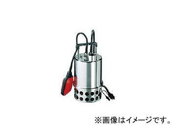 エバラ ステンレス製水中ポンプ 60Hz 32P777A6.2SA(7734514)