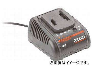 リジッド 18V リチウムイオンバッテリー用充電器 44793(7623054)