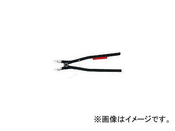 クニペックス 252-400mm 軸用スナップリングプライヤー 4610-A6(4968638)