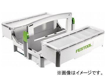 FESTOOL システナ ツールボックス SYS-SB 396×296×167 499901(7602634)