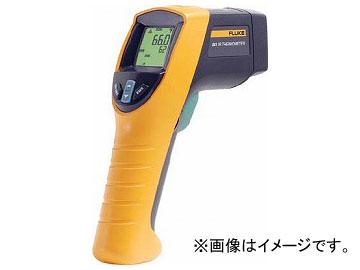FLUKE 放射温度計 561(7693338)