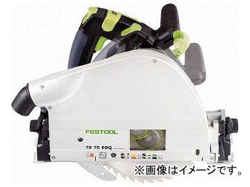 FESTOOL 丸ノコ TS 75 EQ UK 561439 7602707 新居祝い 旅行 返品・交換について お配り物 米寿祝