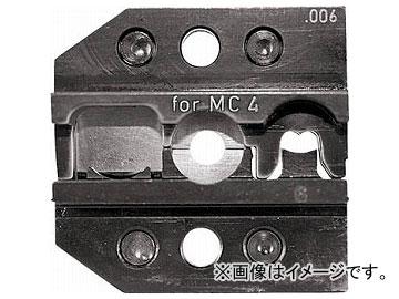 RENNSTEIG 圧着ダイス 624-006 MC4 6mm 624-006-3-0(7665121)