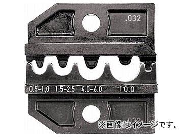RENNSTEIG 圧着ダイス 624-032 裸端子0.5-10 624-032-3-0(7665164)