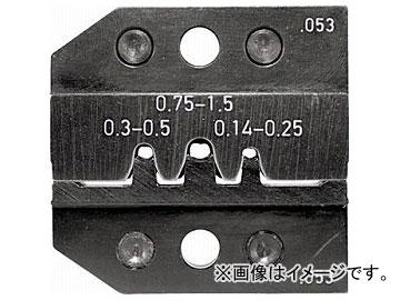RENNSTEIG 圧着ダイス 624-053 ピンコンタクト0.14-1.5 624-053-3-0(7665229)