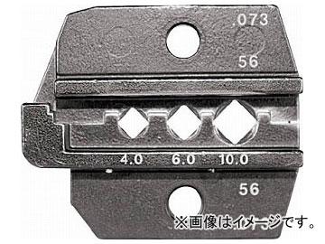 RENNSTEIG 圧着ダイス 624-073 コネクターコンタクト 4.0-1 624-073-3-0(7665318)